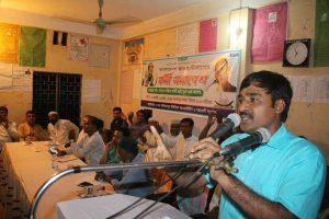 চৌদ্দগ্রামে কালিকাপুর ইউনিয়ন আওয়ামীলীগের কর্মী সমাবেশ অনুষ্ঠিত