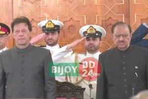 পাকিস্তানের ২২তম প্রধানমন্ত্রী হিসেবে শপথ নিলেন ইমরান খান