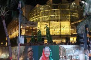 নতুন রুপে হোটেল ইন্টারকন্টিনেন্টাল : উদ্বোধন আজ সন্ধ্যায়