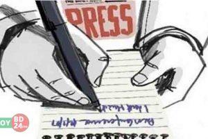 সংবাদকর্মীদের জন্য মহার্ঘ ভাতা ঘোষণা করে সরকারি গেজেট প্রকাশ