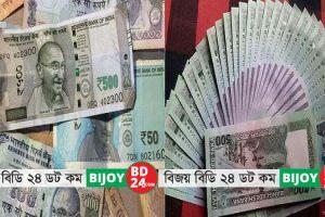 শক্তিশালী হচ্ছে ভারতীয় রুপির বিপরীতে ডলার : সমান হচ্ছে রুপি-টাকার মান