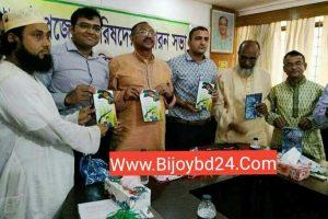 আমজাদ হুসাইনের 'স্বাধীনতার সুখ'কাব্য গ্রন্থেরমোড়ক উন্মোচন