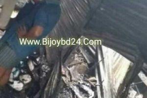 কুমিল্লা রাজগঞ্জে ভয়াবহ অগ্নিকাণ্ড : ৭০টি দোকান পুড়ে ছাই