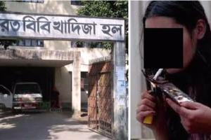 গাঁ'জা সেবনকালে নোয়াখালীতে ৩ ছাত্রী আটক