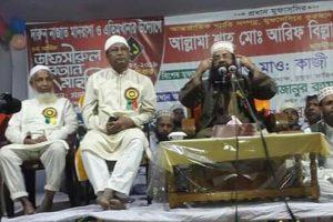 গৈয়ার ভাংগা দারুন্ নাজাত মাদ্রাসায় অনুষ্ঠিত হল ৪র্থ তাফসীরুল কোরআন মহফিল