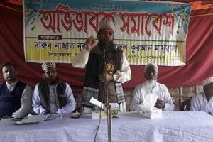 দারুন নাজাত মাদ্রসা ও ভিক্টোরী মডেল স্কুল অ্যান্ড কলেজে অভিভাবক সমাবেশ অনুষ্ঠিত
