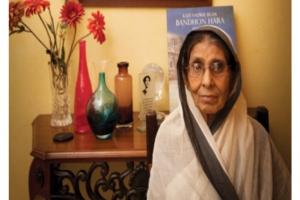 জাতীয় কবি কাজী নজরুলের পুত্রবধূর মৃত্যু